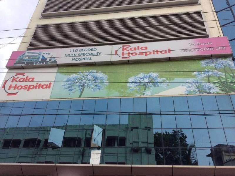 Varicose Vein Hospital in Visakhapatnam