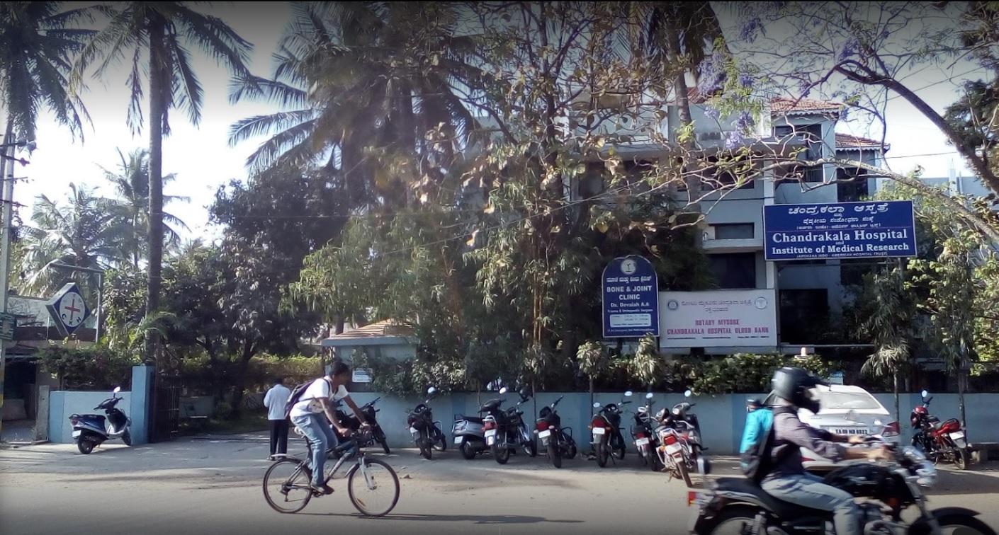 avisvascularcentre Chandrakala Hospital